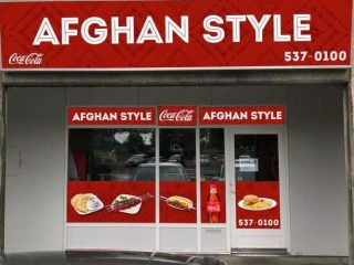 Former Refugees Open Iceland's First Afghan Restaurant